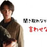 supernatural_01
