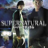 supernatural_s01