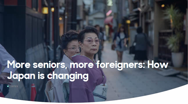 日本は急速どう変わっていくのか