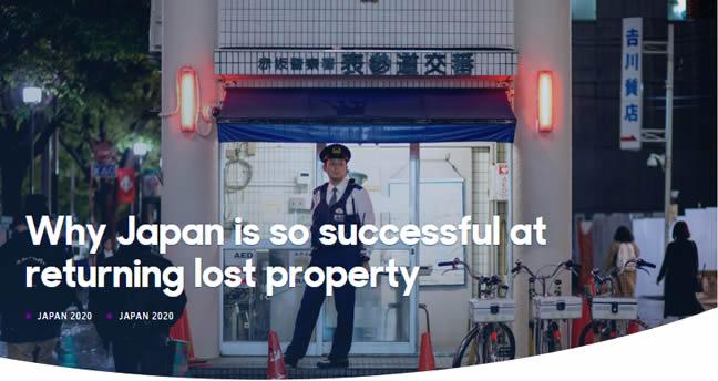 なぜ日本では落し物が戻ってくるのか