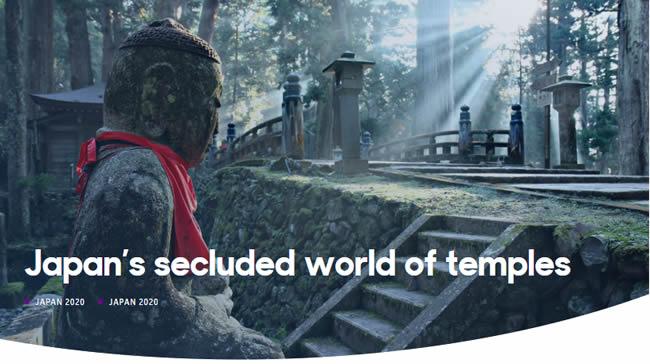 日本の人里離れた寺の世界