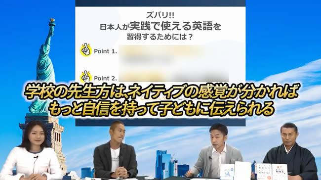 Automatic English 無料キャンペーン
