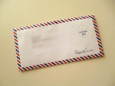 スピードラーニングからの手書きの手紙